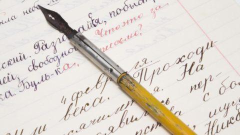 La penna è uno strumento sottovalutato?