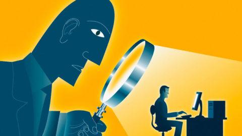 Alla ricerca della privacy che non c'è